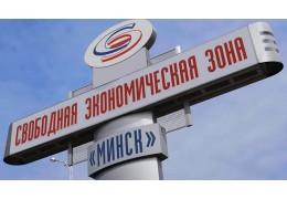 В I полугодии инвестиции в основной капитал в СЭЗ «Минск» выросли почти на 150 %
