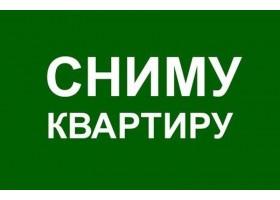 Порядочная тихая молодая пара без в/п, детей и животных, снимет квартиру - Минск