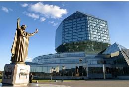 Факсимиле первого «Букваря» презентуют в Национальной библиотеке