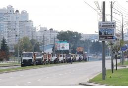 Фотофакт: проспект Победителей захватила ремонтная техника