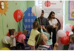 Интеграционную комнату открыли в христианском социальном центре
