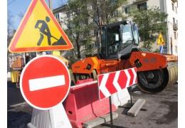Трассы движения транспорта на ул. Володько временно изменятся