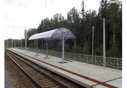 Плиты платформ