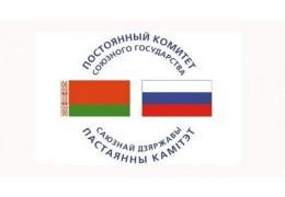 Молодежный белорусско-российский оркестр выступит в Могилеве