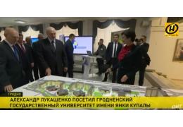 Александр Лукашенко ответил на вопросы студентов