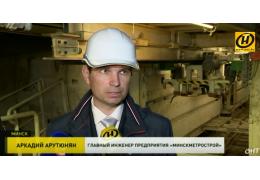 Третью ветку минского метро обещают запустить вовремя