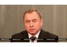 Беларусь никогда не была и не будет источником конфликтов - Макей
