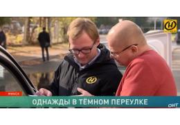 Оставили умирать парня: милиция ищет белорусских Бонни и Клайд