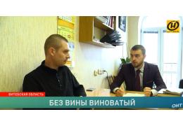 Житель Орши получил в России судимость, даже не выезжая туда