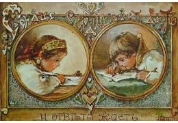 Куплю.Старинные книги, открытки, статуэтки из бронзы, значки любые