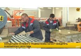 Совместное заседание коллегий минтруда Беларуси и России прошло в Минске