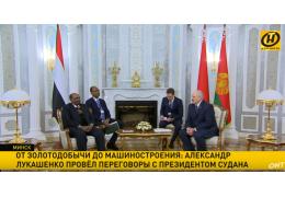 От золотодобычи до машиностроения: Беларусь и Судан расширяют сотрудничество