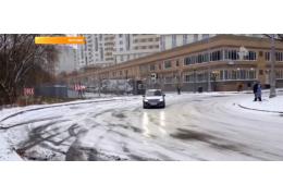 Желтый уровень опасности объявлен в Москве из за гололеда