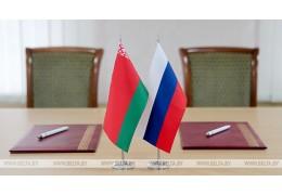 Заседание Совмина Союзного государства пройдет 13 декабря в Бресте