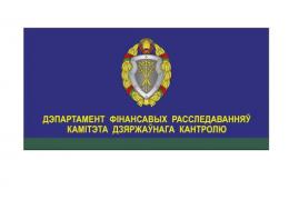 Предприниматель г. Минска продавал нелегальные мобильные телефоны