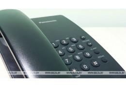Более 140 звонков поступило с 1 декабря в БРСМ на горячие линии помощи пожилым