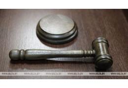 Суд в Барановичах приговорил закладчика психотропов к 11 годам колонии