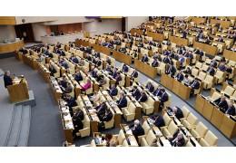 В России введены штрафы за вовлечение подростков в несанкционированные митинги
