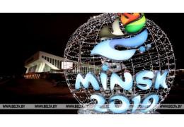Беларусь на II Европейских играх покажет высокий результат - Ковальчук