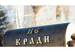 В Мозыре задержали подозреваемого в кражах из церкви