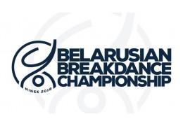 Шесть танцоров представят Беларусь на фестивале в Словакии