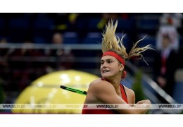 Арина Соболенко занимает 13-е место в рейтинге WTA