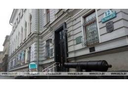 Оригиналы документов времен БССР представят на выставке в Национальном музее