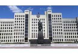 Перечень республиканских госнужд на 2019 год определен в Беларуси
