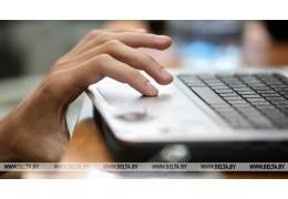 Перечень вакансий для минчан с 3 января доступен только на портале ГСЗ