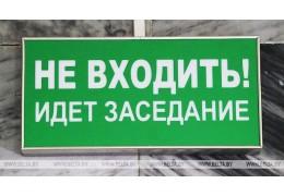 В Минске судят участников вечеринки с психотропами, где погибла девушка