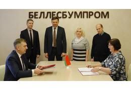 """""""Беллесбумпром"""" и профсоюз работников леса подписали тарифное соглашение на 2019"""