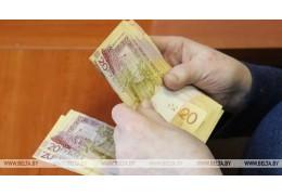 Пенсии за 7 января в Беларуси выплатят досрочно