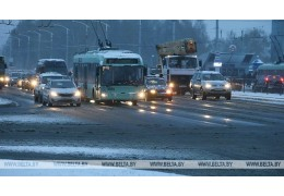 ГАИ Минска предупреждает водителей и пешеходов о сложных погодных условиях