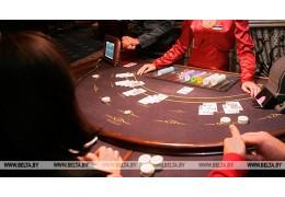 МНС предлагает обсудить изменения в правилах организации азартных игр