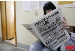 На одного безработного в Минске приходится более 16 вакансий