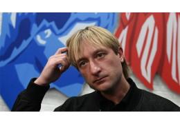 Евгения Плющенко госпитализировали
