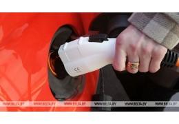"""""""Белоруснефть"""" рассчитываетувеличить число станций для зарядки электромобилей"""