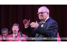 Оркестр Михаила Финберга презентует в Мозыре программу о творчестве А. Пугачевой