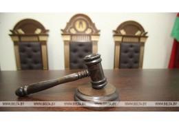 Руководитель ООО в Гомеле за мошенничество с жилоблигациями приговорен к 6 годам