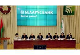 Беларусбанк в 2018 году получил прибыль на 17% больше запланированной