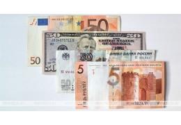 Доллар и евро на торгах 29 января подорожали, российский рубль подешевел