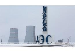 Затраты на обращение с отработавшим топливом БелАЭС оцениваются в $2,5-3,5 млрд