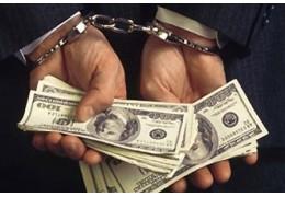В России задержали разыскиваемого за мошенничество белоруса