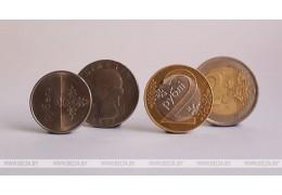 Доллар и российский рубль на торгах 4 февраля подорожали, евро подешевел