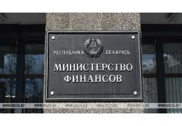 Страховые взносы в Беларуси в 2018 году выросли на 12,4%