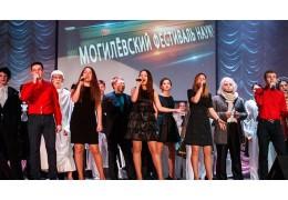 V Могилевский фестиваль науки сделает акцент на цифровые технологии
