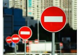 На участке улицы Парниковой на месяц закроют движение
