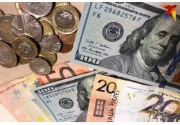 Доллар и евро пошли вверх на торгах 7 февраля