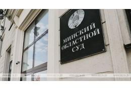 Суд в Копыле приговорил к 2 годам колонии-поселения водителя