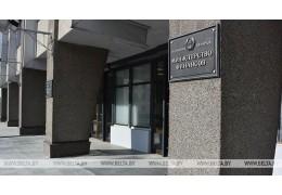 Минфин внесет Br8 млн в уставный фонд БНБК для покупки 1,14 млн ее акций